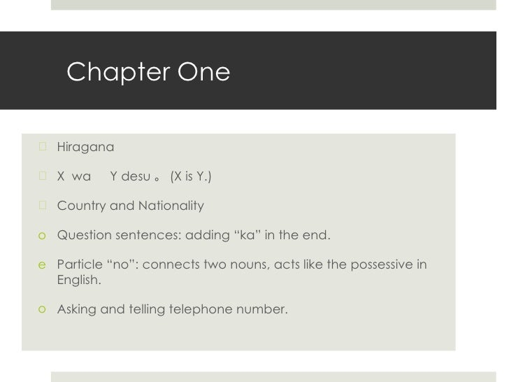 MCC Genki chapter 1