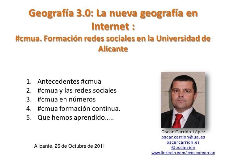 La experiencia #cmua en la Uiversidad de Alciante