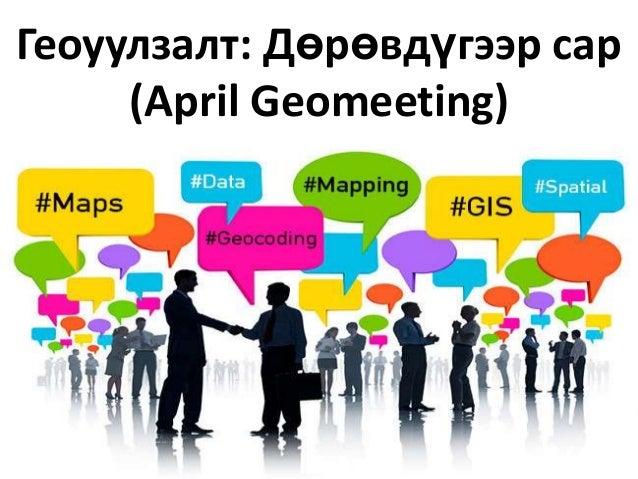 Geomeeting april23