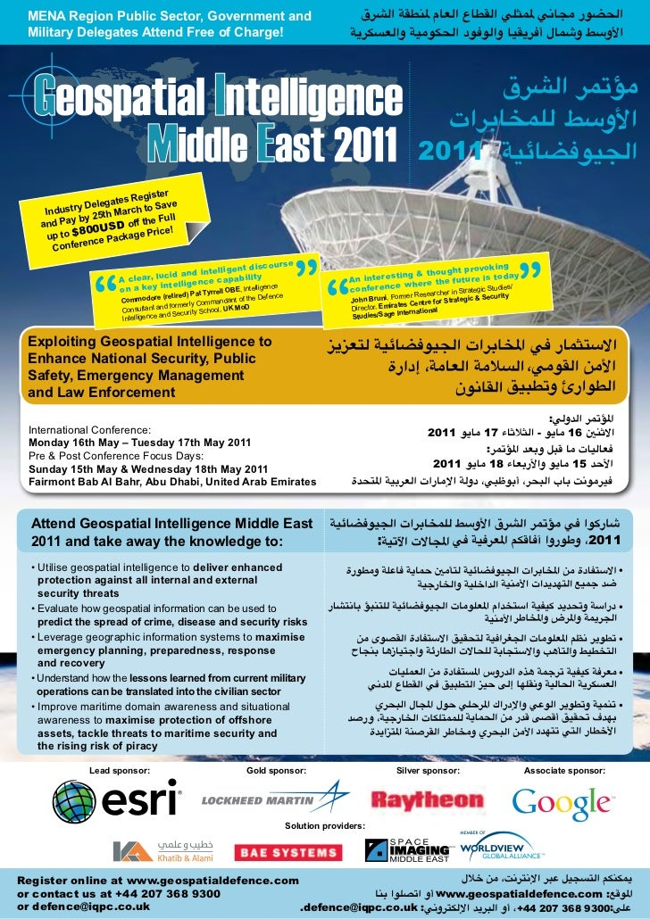 MENA Region Public Sector, Government and Military Delegates Attend Free of Charge!                                       ...