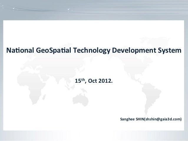 National GeoSpatial Technology Development System