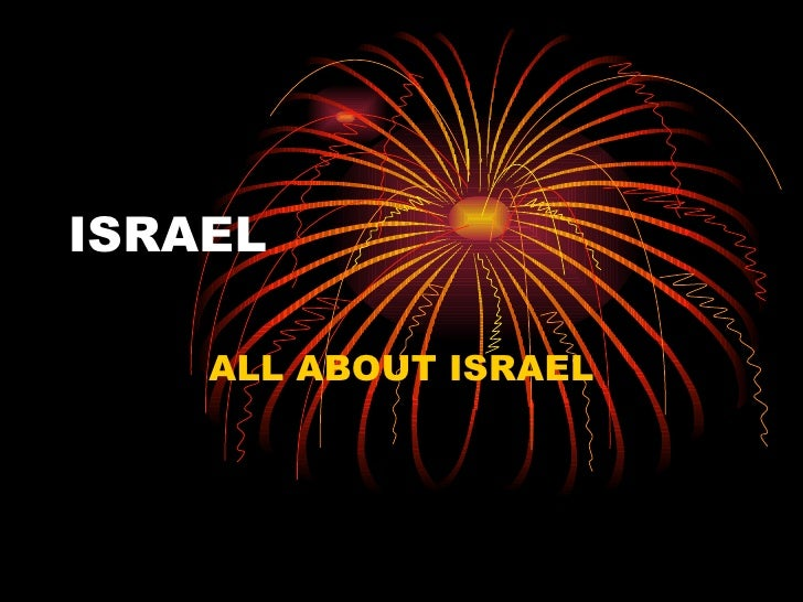 ISRAEL ALL ABOUT ISRAEL