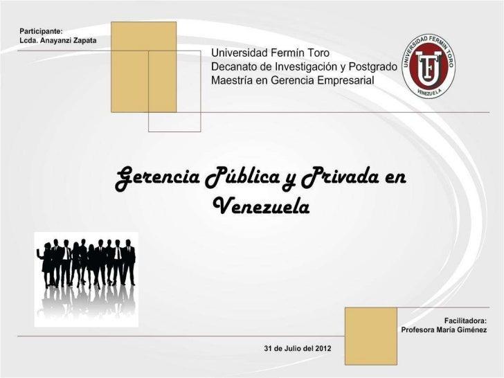 Gerencia pública y privada en venezuela