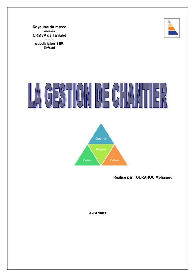 Royaume du maroc     -=-=-=-ORMVA de Tafilalet     -=-=-=- subdivision SER     Erfoud                                  Réa...