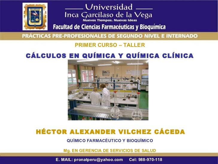 Gestion de laboratorio