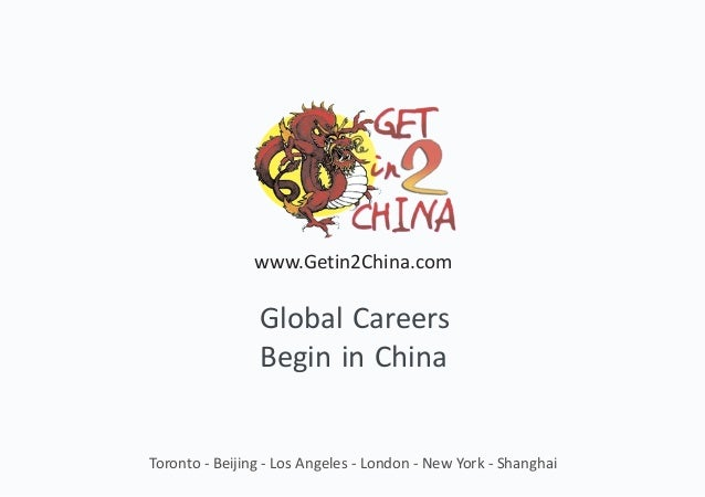 Getin2China Review: internships in China. Jobs in China. Real feedback from our clients.