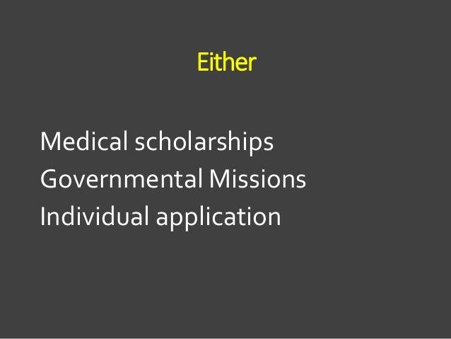 International dissertation research fellowship