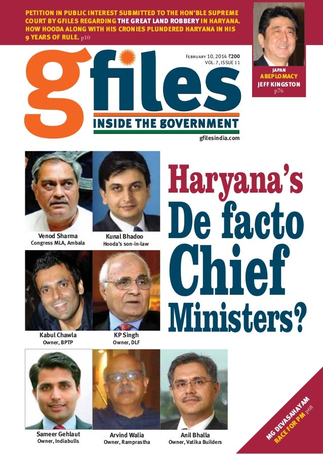 Gfiles February 2014
