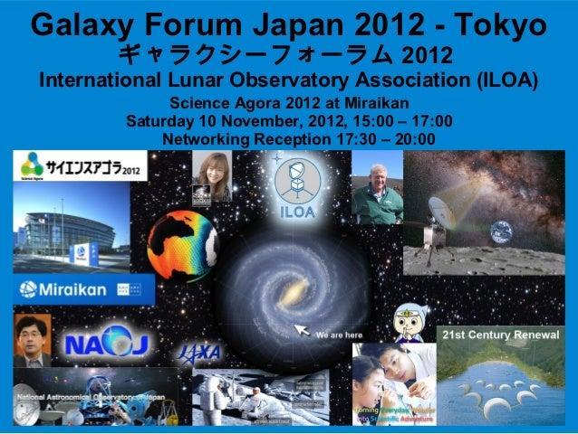 Galaxy Forum Japan 2012 - Tokyo       ギャラクシーフォーラム 2012International Lunar Observatory Association (ILOA)             Scien...