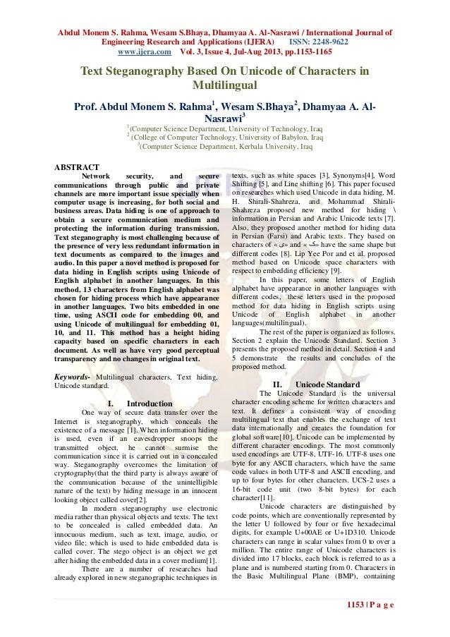 Abdul Monem S. Rahma, Wesam S.Bhaya, Dhamyaa A. Al-Nasrawi / International Journal of Engineering Research and Application...