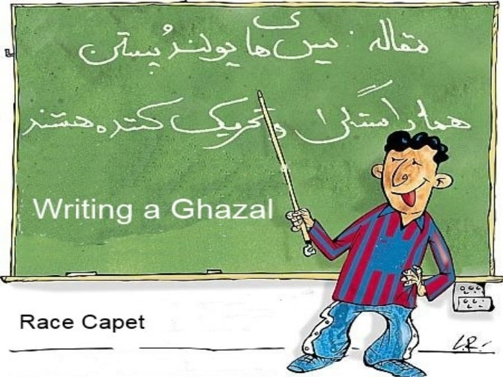 The ghazal emergedfrom a long traditionof Arabic poetry treatingissues of love, loss, andunattainability. It firstemerged ...