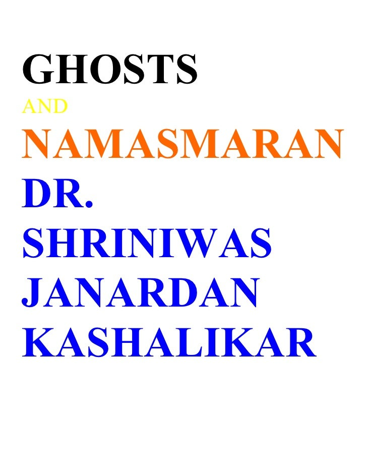 GHOSTS AND  NAMASMARAN DR. SHRINIWAS JANARDAN KASHALIKAR