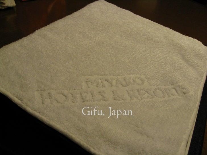 Gifu Miyako