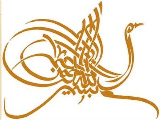Presented By: Ata Ul Hassnain Awan (FA12-MBT-015) Ahsan Ali Farrukh (FA12-MBT-039) Fraz Asmat (FA12-MBT-027) Asad Raza (FA...