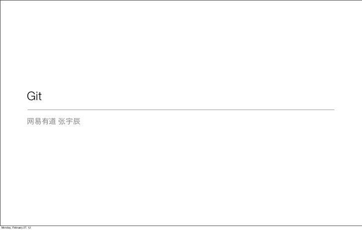 Git                   网易有道 张宇辰Monday, February 27, 12