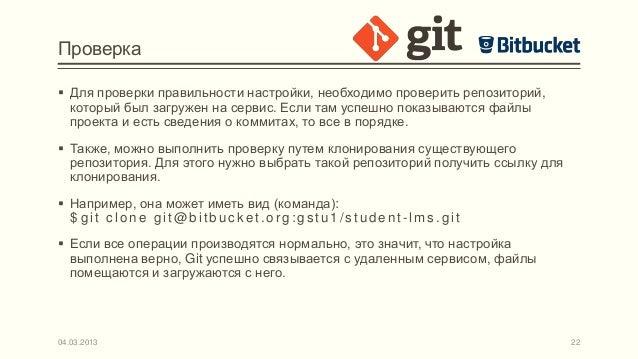 Git - О контроле версий