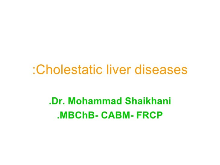 Git Cholestatic Liver Dis2010