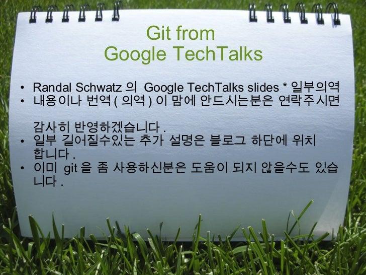 Git from google techtalks by Randal