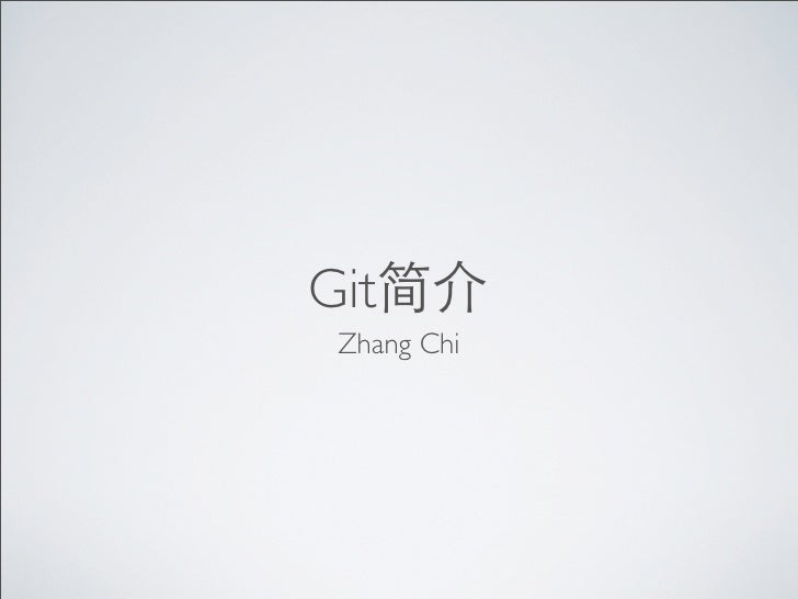 Git Zhang Chi