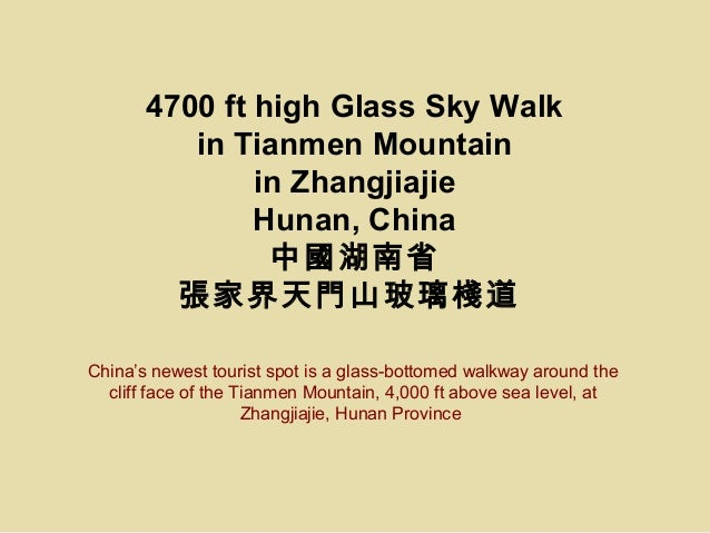 4700 ft high Glass Sky Walk in Tianmen Mountain in Zhangjiajie Hunan, China 中國湖南省 張家界天門山玻璃棧道 China's newest tourist spot i...