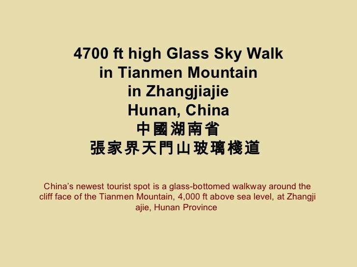 4700 ft high Glass Sky Walk in Tianmen Mountain in Zhangjiajie Hunan, China 中國湖南省 張家界天門山玻璃棧道   China's newest tourist  spo...