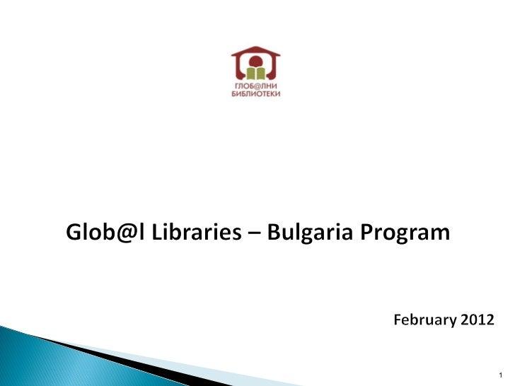 Glob@l Libraries - Bulgaria Program Presentation