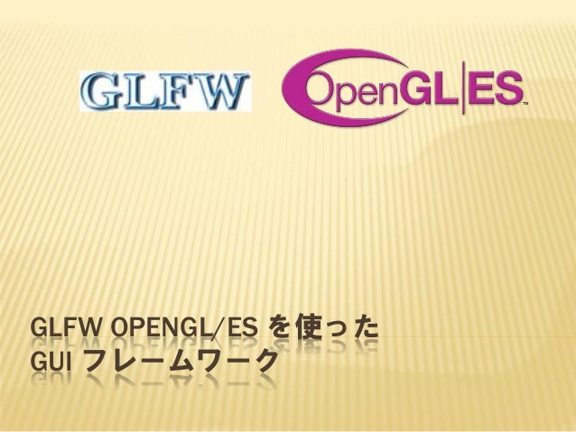 Glfw3,OpenGL,GUI