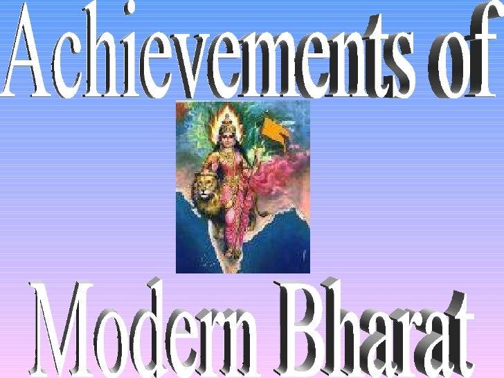 2006 Centenary Year CelebrationsProf. Madhav Sadashiv Golwalkar 1906 - 1973Shri Guruji Golwalkar was one ofmodern India's ...