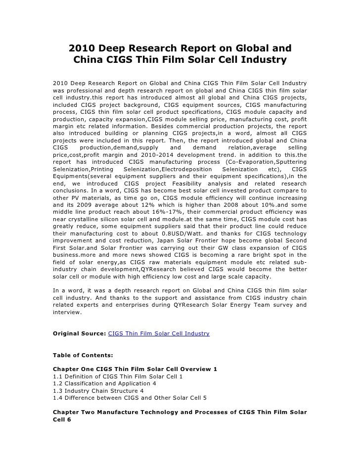 2010 Deep Research Report on Global and      China CIGS Thin Film Solar Cell Industry2010 Deep Research Report on Global a...
