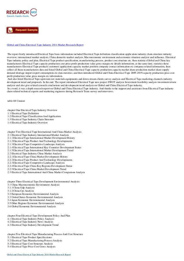 Latest Report - China Electrical Tape Industry 2014