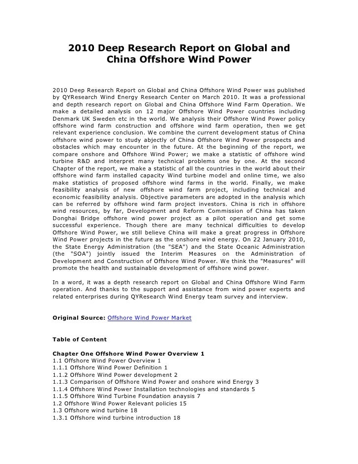 2010 Deep Research Report on Global and           China Offshore Wind Power2010 Deep Research Report on Global and China O...