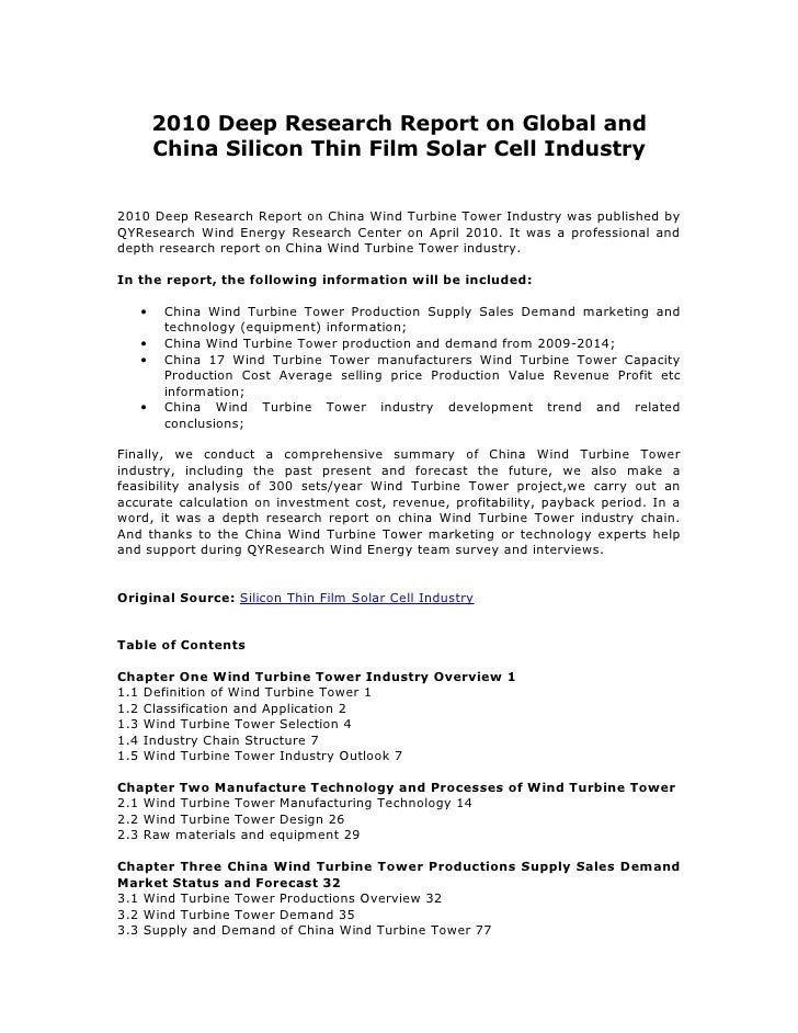 Global and china silicon thin film solar cell industry