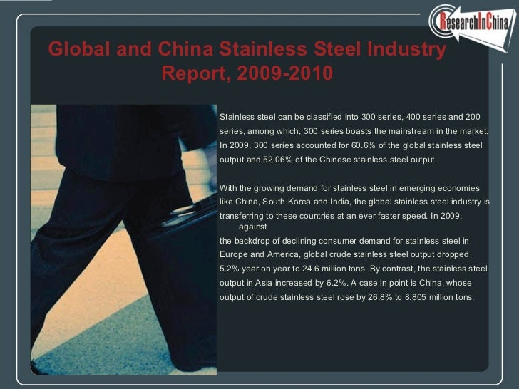 Global and china stainless steel industry report, 2009 2010