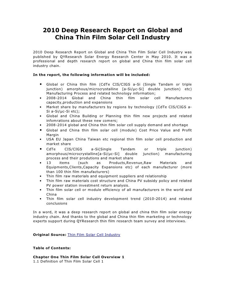 2010 Deep Research Report on Global and          China Thin Film Solar Cell Industry2010 Deep Research Report on Global an...