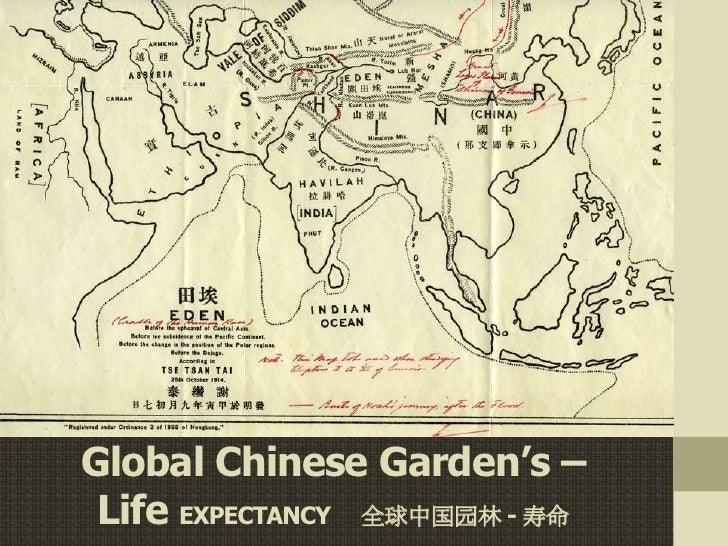 Global Chinese Garden's – Life EXPECTANCY 全球中国园林 - 寿命