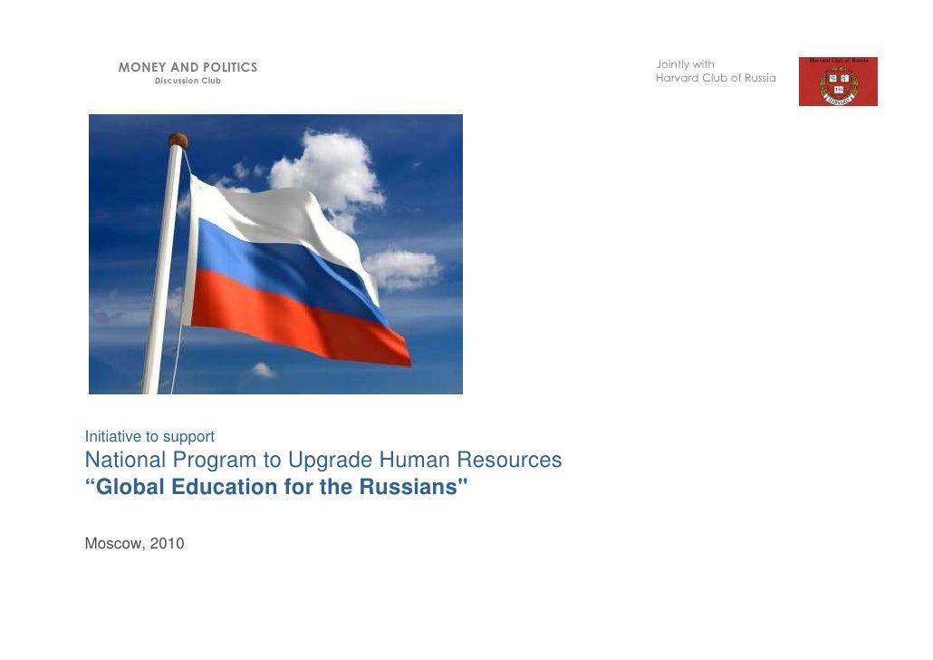 MONEY AND POLITICS                       Jointly with            Discussion Club                    Harvard Club of Russia...