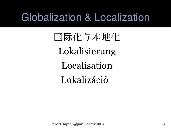 Globalization Of Sw Gui