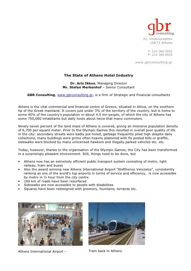 2006: the state of the Athens hotel industry