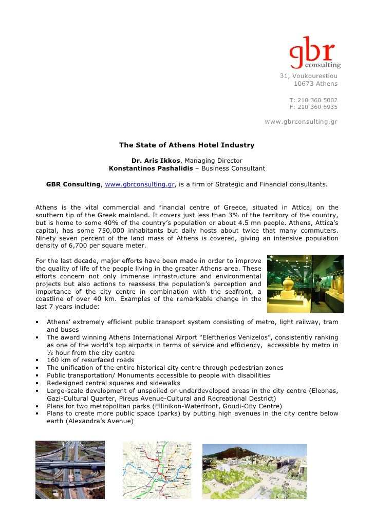 2007: the state of the Athens hotel industry