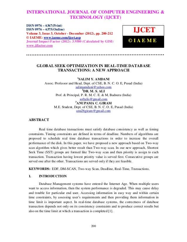Global seek optimization in real time database