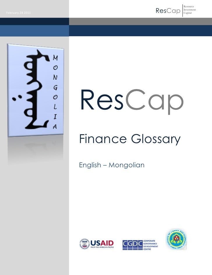 ResourceFebruary 28 2011                         ResCap   Investment                                                  Capi...
