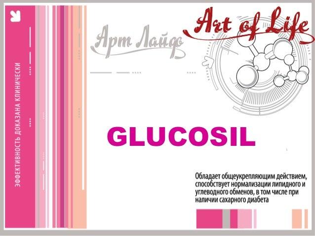 Glucosil
