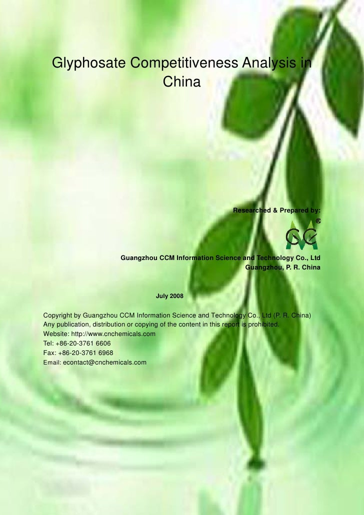 Glyphosate competitiveness analysis in china