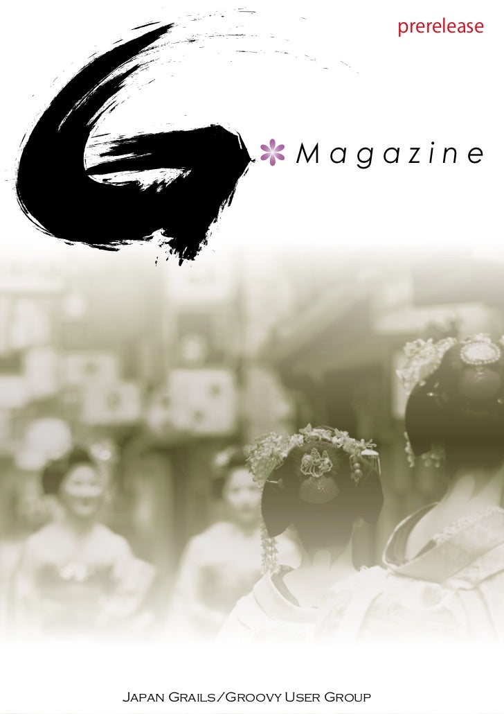 G * magazine 0