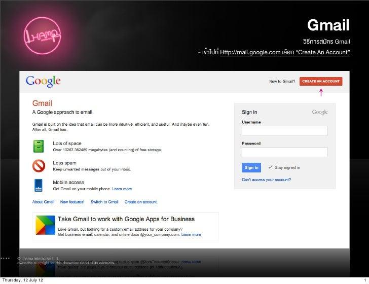 Gmail                                                                  วิธีการสมัคร Gmail                       - เข้าไปที...