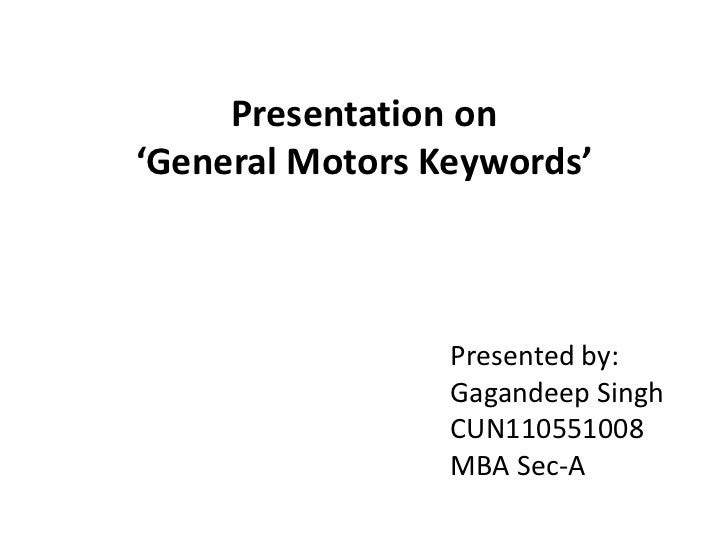 Gm keywords