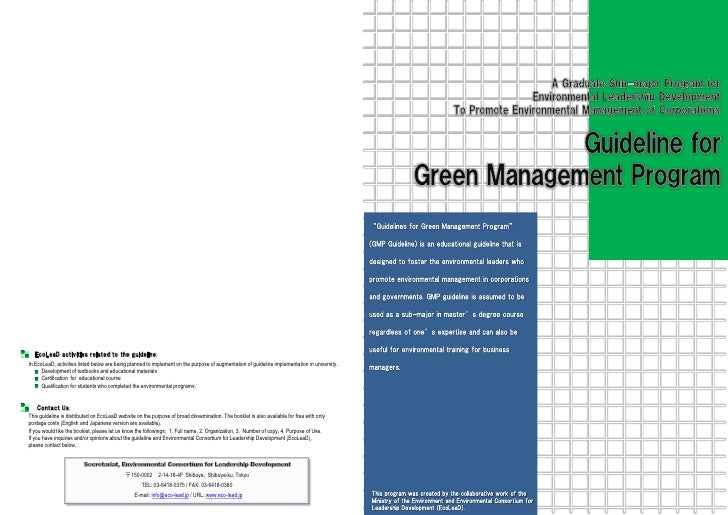 Green Management Program Guideline Pamphlet (English ver.)