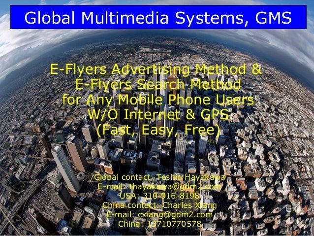 Mobile phone E-commerce w/o use of the Internet