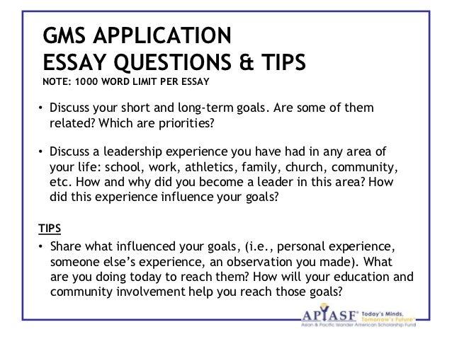 Gate millennium scholarship questions essay writing
