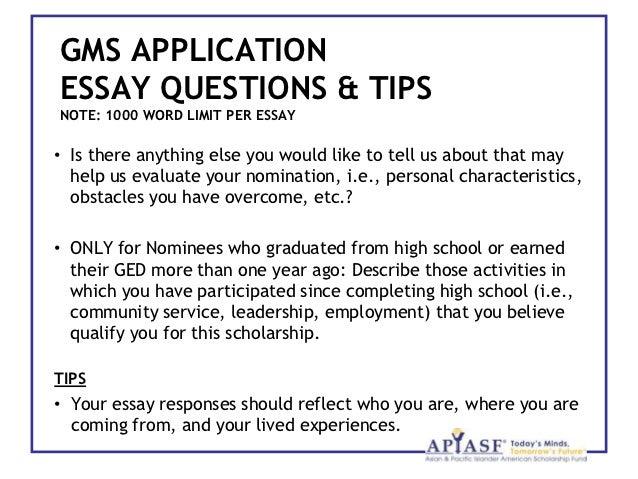 gates millennium scholarship essay word limit